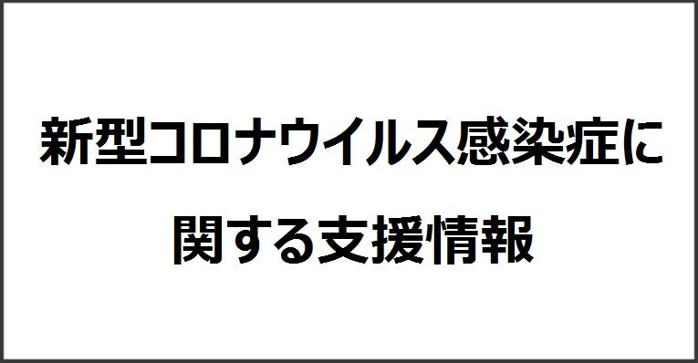 福岡 県 コロナ 感染 者 数 速報